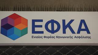 ΕΦΚΑ: Νέα ηλεκτρονική υπηρεσία για τους πολίτες