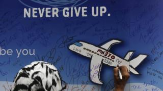 Αμερικανική εταιρεία ξεκινά έρευνες για τον εντοπισμό της πτήσης MH370