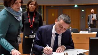 Οι Βρυξέλλες απέσυραν οκτώ χώρες από την μαύρη λίστα με τους φορολογικούς παραδείσους