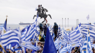 Ένταση στη Βουλή για τη μη μετάδοση του συλλαλητηρίου από την ΕΡΤ3