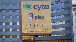 Υπεγράφη η συμφωνία για την πώληση της Cyta Hellas στη Vodafone Ελλάδος