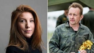Δανία: Προσχεδιασμένη η δολοφονία της δημοσιογράφου Κιμ Βαλ λένε οι εισαγγελείς