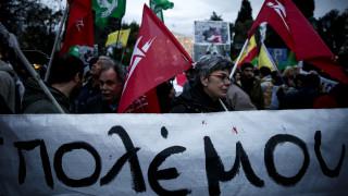 Πορεία διαμαρτυρίας Κούρδων στο κέντρο της Αθήνας για την επέμβαση της Τουρκίας στην Αφρίν