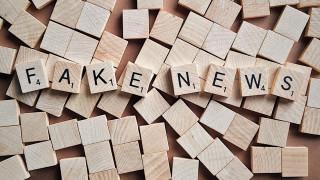 Ειδική μονάδα για την αντιμετώπιση των «fake news» συγκροτεί η βρετανική κυβέρνηση
