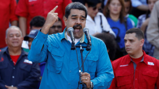 Ο Μαδούρο θα διεκδικήσει την προεδρία στις προσεχείς εκλογές