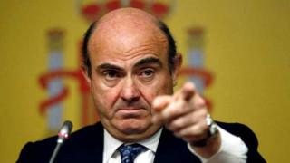 Λουίς ντε  Γκίντος: Έχει ξεκινήσει η τεχνική ανάλυση για τη μείωση του ελληνικού χρέους