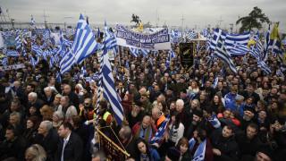 Οι ανεμόμυλοι που τους λέγανε Σκόπια...
