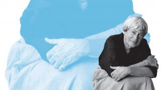 Ούρσουλα Λε Γκεν: Η αγάπη είναι η αληθινή συνθήκη της ζωής