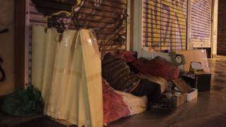 Έκτακτα μέτρα για προστασία των αστέγων από τον δήμο Αθηναίων