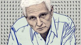 Γαλλικό Ινστιτούτο: γιορτάζει 111 χρόνια γαλλικής υπεροχής με Ντεριντά & electronica