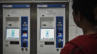 ΟΑΣΑ: Έκδοση προσωποποιημένων καρτών για ανέργους και ΑμΕΑ μέσω διαδικτύου