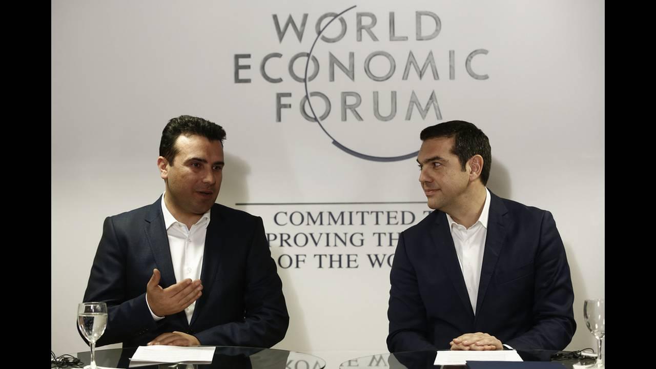 https://cdn.cnngreece.gr/media/news/2018/01/24/114813/photos/snapshot/19006000.jpg