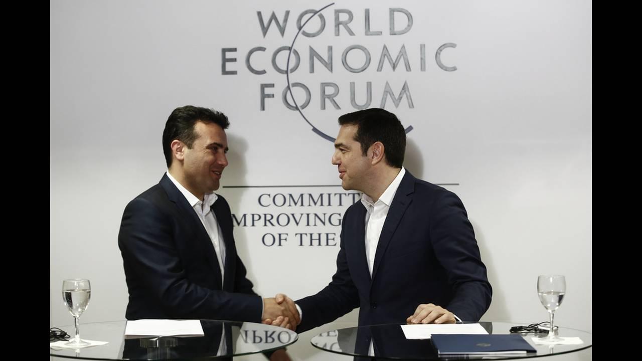 https://cdn.cnngreece.gr/media/news/2018/01/24/114813/photos/snapshot/19006002.jpg