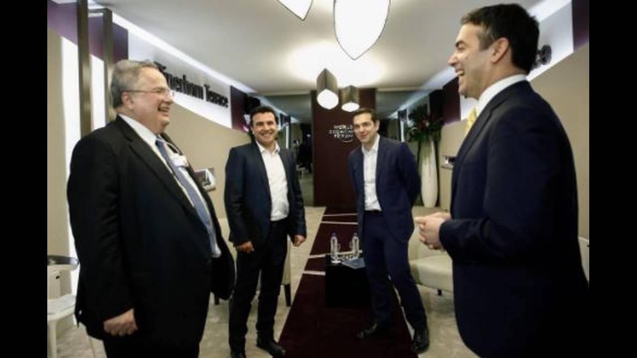https://cdn.cnngreece.gr/media/news/2018/01/24/114813/photos/snapshot/tsipras-zaef.JPG