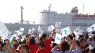 Κάλεσμα - έκπληξη από τη Βόρεια Κορέα για την επανένωση της κορεατικής χερσονήσου