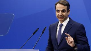 Μητσοτάκης: Συμπληρώνονται τρία χρόνια από τότε που ο κ. Τσίπρας εξαπάτησε τους Έλληνες