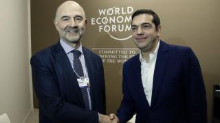 Συνάντηση Τσίπρα-Μοσκοβισί: Στο επίκεντρο η επιτυχής ολοκλήρωση του προγράμματος
