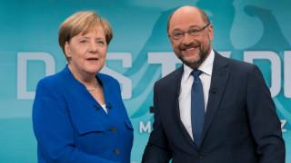 Γερμανικό χριστιανικό ραντεβού