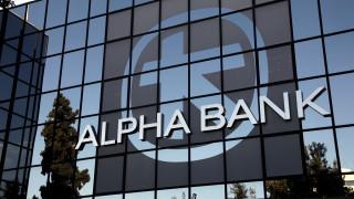 Η Alpha Bank άντλησε επιτυχώς 500 εκατ. ευρώ με πενταετές ομόλογο