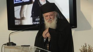 Αρχιεπίσκοπος Ιερώνυμος: Μπορεί να αλλάξει το Σύνταγμα των Σκοπίων;