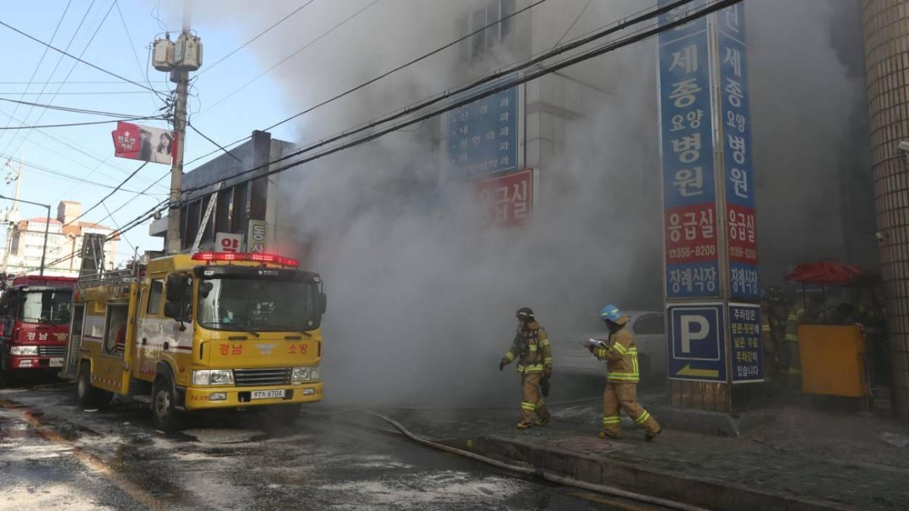 Νότια Κορέα: 41 νεκροί και δεκάδες τραυματίες από πυρκαγιά σε νοσοκομείο