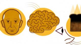 Ουάιλντερ Πένφιλντ: Το σημερινό Doodle της Google είναι αφιερωμένο στο μεγάλο νευροχειρούργο