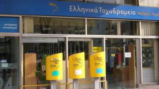 Έρχονται μειώσεις μισθών και εθελούσιες αποχωρήσεις στις ελλειμματικές ΔΕΚΟ
