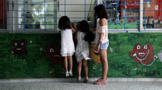 Γερμανία: Θύελλα αντιδράσεων για τα «γιλέκα της ντροπής»