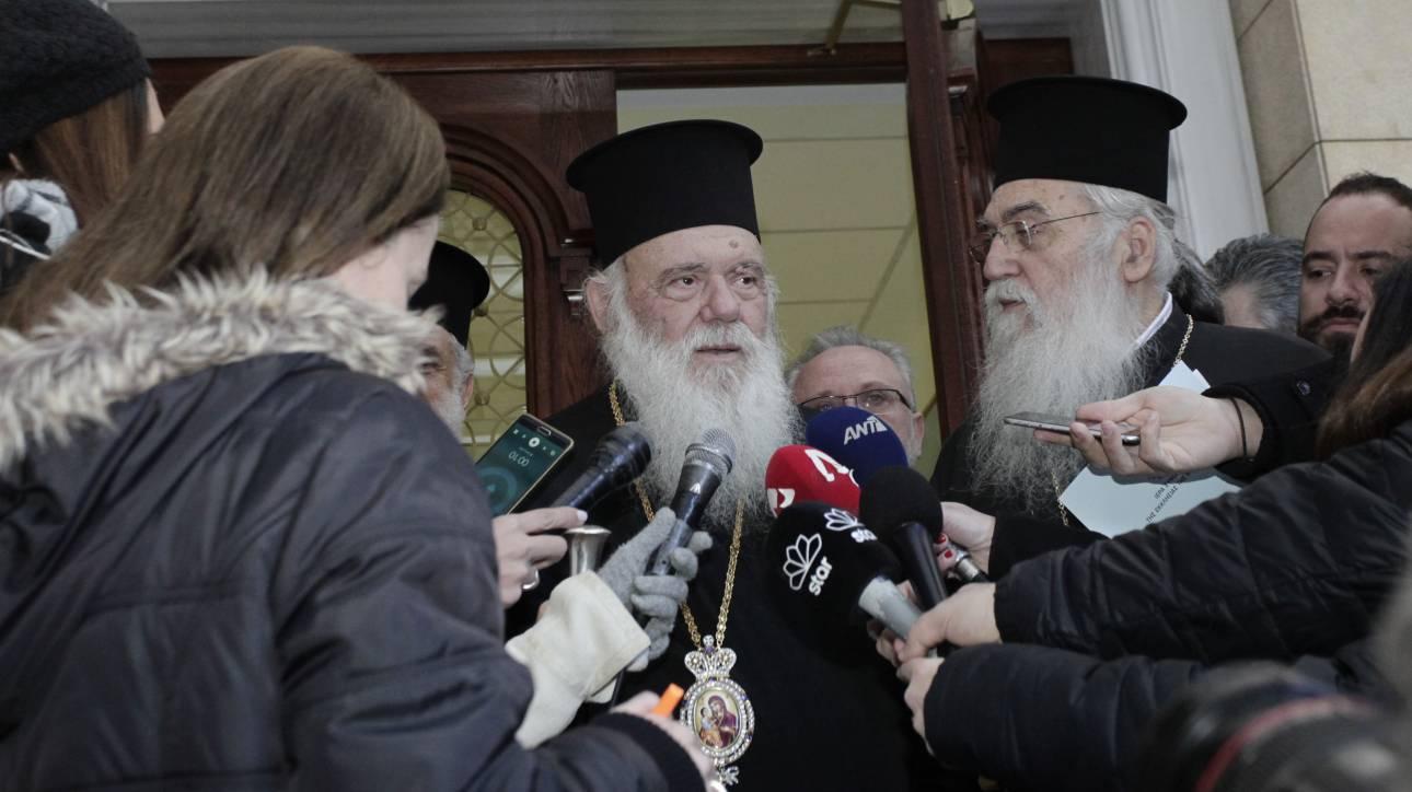 Διαρκής Ιερά Σύνοδος: Κατά συνείδηση η συμμετοχή στα συλλαλητήρια για τους ιερείς