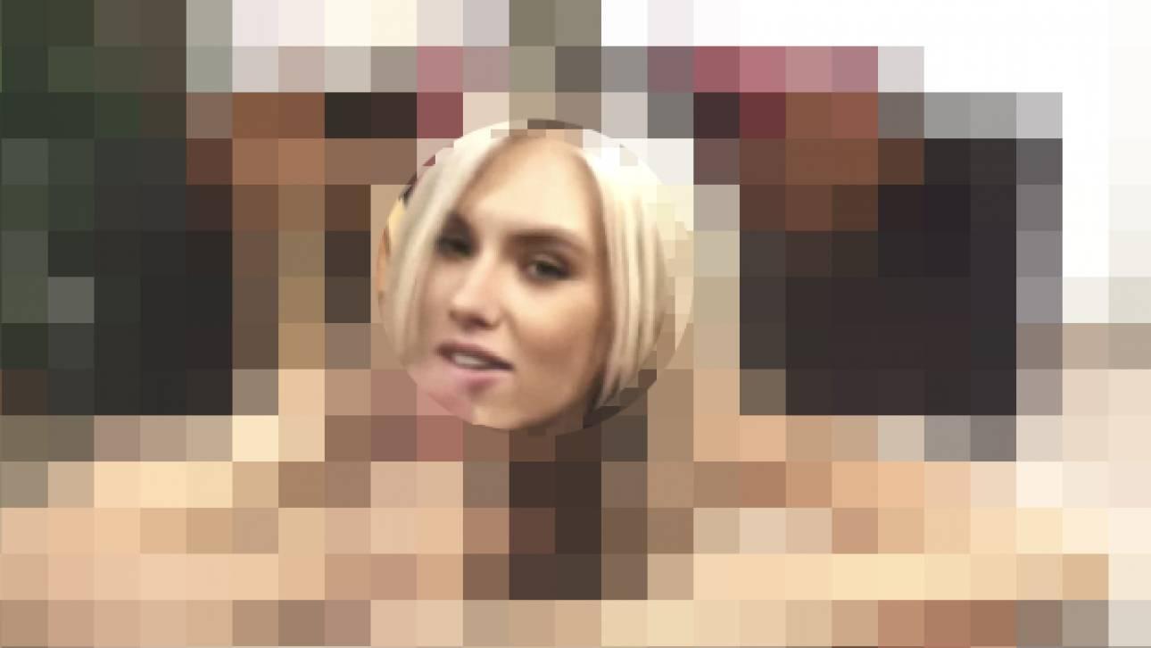 εφαρμογές πορνό cum μέσα μεγάλο πέος