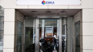 ΕΦΚΑ: Παράταση της προθεσμίας καταβολής ασφαλιστικών εισφορών 2016