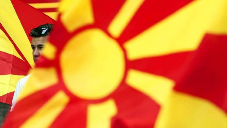 Περιφερειακό συμβούλιο Κ. Μακεδονίας: Λύση του ονοματολογικού χωρίς χρήση του όρου «Μακεδονία»