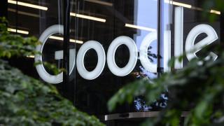H Google βάζει τέλος στις ενοχλητικές διαφημίσεις υπενθύμισης