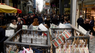 Πρωτοχρονιάτικο λαχείο: Βρέθηκε ο υπερτυχερός που κέρδισε 2 εκατομμύρια ευρώ