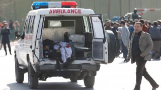 Νεκροί και τραυματίες από έκρηξη βόμβας στην Καμπούλ
