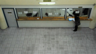 Χρέη στην Εφορία: Εντός των επόμενων ημερών ανοίγει η πλατφόρμα στο Taxisnet