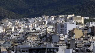 ΠΟΜΙΔΑ: Μείωση της ιδιοκατοίκησης και αδυναμία πληρωμής των φόρων των ακινήτων