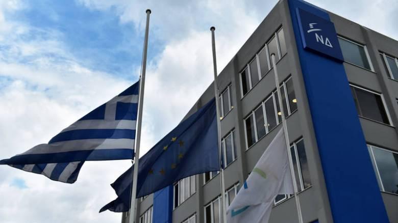 ΝΔ: Ο κ. Τσίπρας ουδέποτε αντιμετώπισε με την αναγκαία σοβαρότητα το εθνικό πρόβλημα με την FYROM