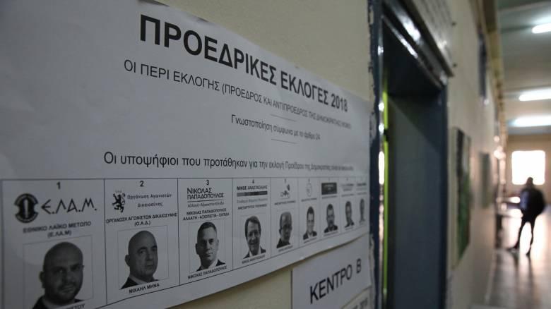 Άνοιξαν οι κάλπες για τις Προεδρικές εκλογές στην Κύπρο