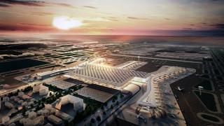 Το νέο εντυπωσιακό αεροδρόμιο της Κωνσταντινούπολης