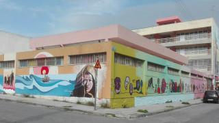 Μοναδικές τοιχογραφίες στους τοίχους των σχολείων του δήμου Κερατσινίου - Δραπετσώνας