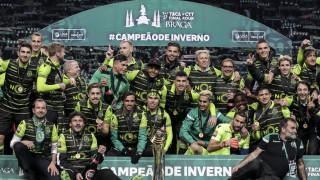 Πορτογαλία: Η Σπόρτινγκ Λισαβόνας κατέκτησε το Λιγκ Καπ