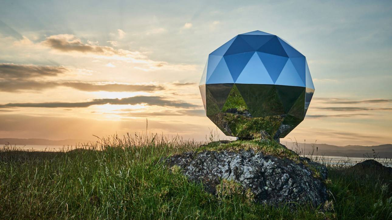 «Άστρο της Ανθρωπότητας»: Ένας πολύ φωτεινός δορυφόρος τέθηκε μυστικά σε τροχιά