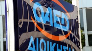 ΟΑΕΔ: Πότε δημοσιεύονται οι προσωρινοί πίνακες Κοινωφελούς Εργασίας για 34 δήμους
