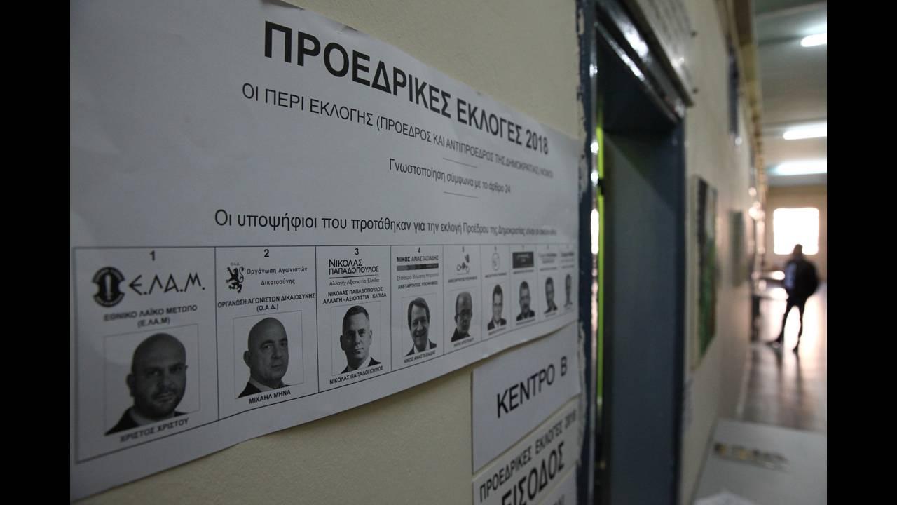 https://cdn.cnngreece.gr/media/news/2018/01/28/115269/photos/snapshot/2018-01-28T063635Z_694437483_UP1EE1S0ICZW9_RTRMADP_3_CYPRUS-ELECTION.JPG