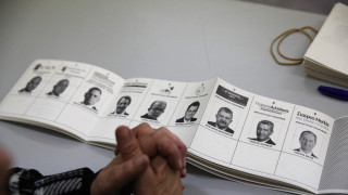 Προεδρικές εκλογές στην Κύπρο: Ομαλά διεξάγεται η ψηφοφορία