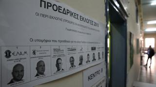 Προεδρικές εκλογές στην Κύπρο: Έκλεισαν οι κάλπες - Τι δείχνουν τα πρώτα exit poll