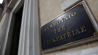 Συζητείται σήμερα στο Συμβούλιο της Επικρατείας το Προεδρικό Διάταγμα για το Ελληνικό