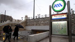 Κλειστός σήμερα το πρωί ο σταθμός του μετρό στο Σύνταγμα
