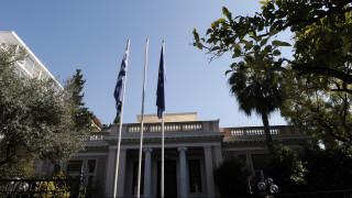 Μαξίμου: Συμφωνεί ο Κυριάκος με τις δηλώσεις του Κωνσταντίνου Μητσοτάκη για το Σκοπιανό;